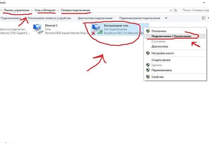 Ноутбук не видит wifi сети - что делать? инструкция!