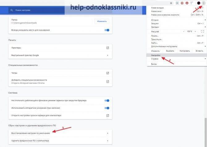 Как заблокировать сайт чтобы он не открывался в google chrome, opera, firefox и яндекс браузере - router