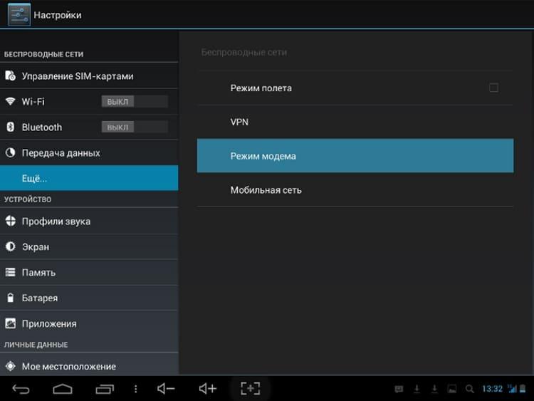Как настроить wi-fi на андроид устройстве и проверить скорость