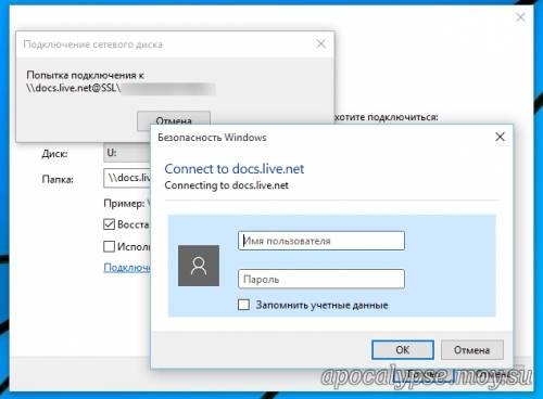 Как подключить сетевой диск в windows 10 - дико полезные советы по выбору электроники