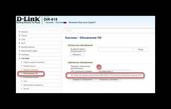 Как обновить прошивку (прошить) роутерd-link dir-615