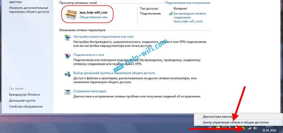 Ноутбук не видит wi-fi-сети на windows 10: причины и рекомендации по решению проблемы