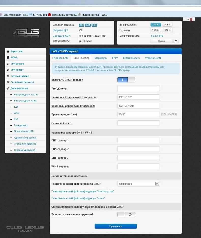 Настройка wifi роутера xiaomi mi router 4, 4a и 4c с телефона — как зайти через мобильное приложение android или ios