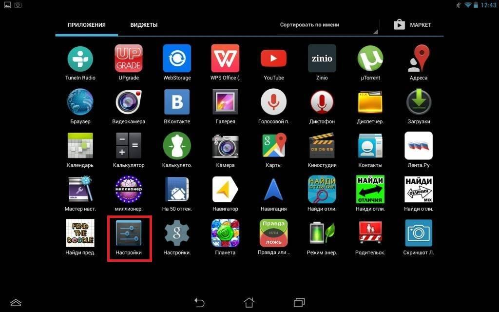 Как бесплатно раздать интернет с телефона android - на компьютер (пк), ноутбук windows или роутер - по wifi, bluetooth или кабелю usb