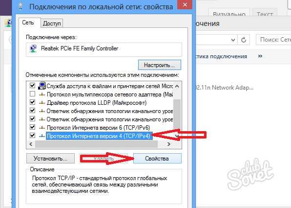 Почему после переустановки windows 7 не работает интернет (wi-fi)