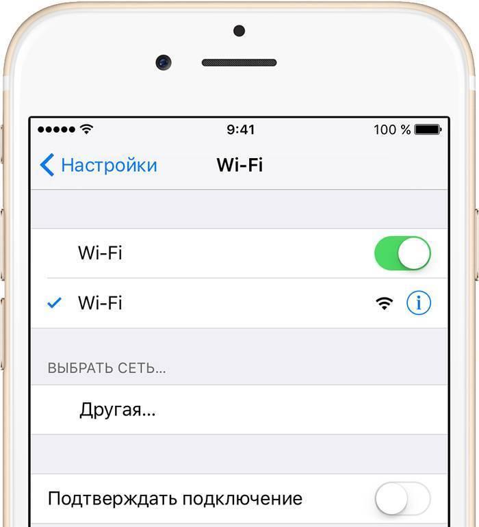 Что делать, если на iphone не работает wi-fi (иконка wi-fi серого цвета) | service apple