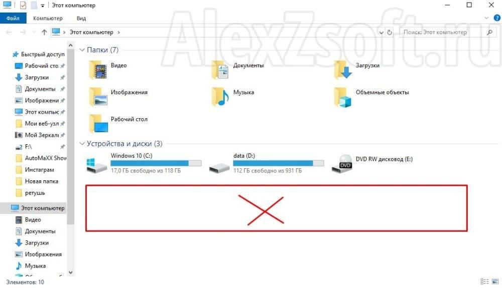 К открыть общий доступ к папке в windows 7 – не отображаются общие папки, сетевые компьютеры, флешки, диски на вкладке «сеть» проводника windows — эксперт — интернет-магазин электроники и бытовой техники