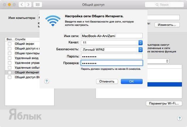 Как исправить проблемы с wi-fi на mac