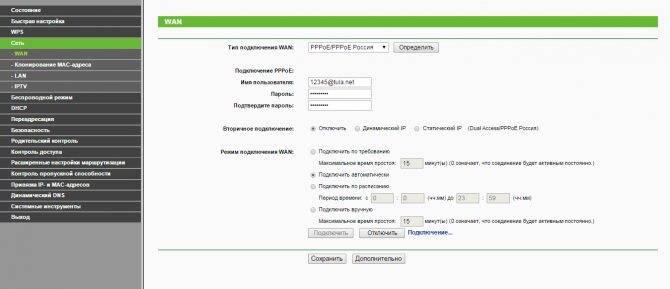Настройка ip-tv на роутерах на rudevice.ru