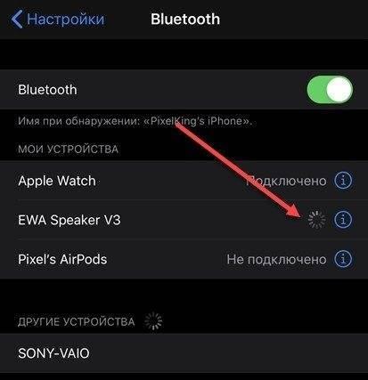 Как подключить яндекс станцию к телефону, как настроить колонку и управлять со смартфона