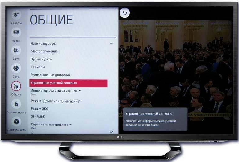 Смарт тв ростелеком: особенности подключения к телевизору