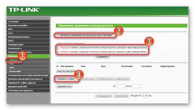 Настройка tp-link tl-mr3420 на rudevice.ru