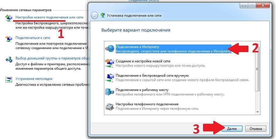 Не работает средство устранения проблем. netadapter repair позволяет исправить