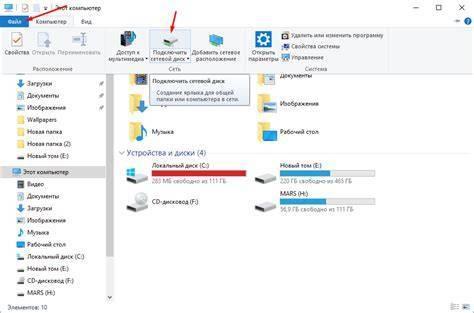 Сетевая папка в windows 7 где находится. настройка общего доступа к папке по сети в windows.