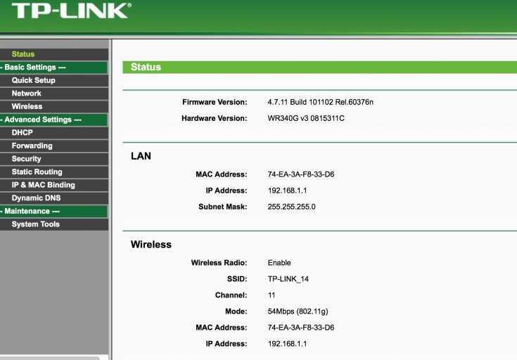 Загрузить для  tl-wr841n   tp-link украина