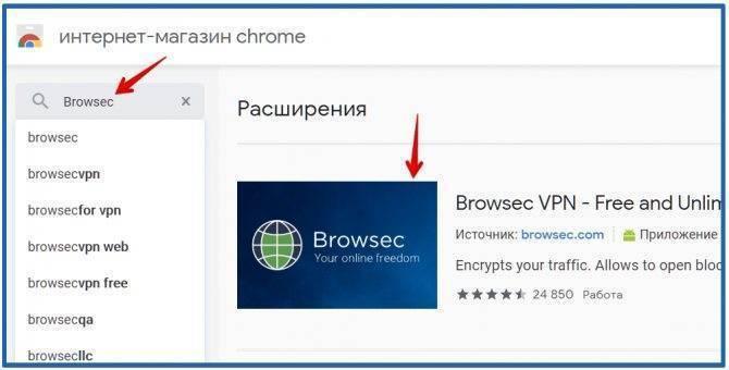 Лучшие бесплатные vpn-расширения для«яндекс.браузера»