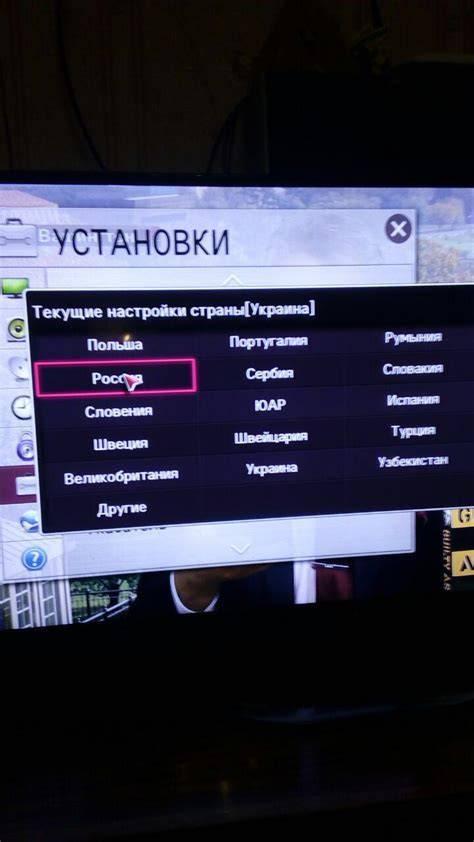 Не работает youtube на телевизоре со smart tv или приставке