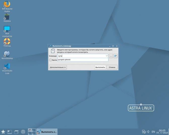 Игры в linux - простой запуск любой игры. в пару кликов