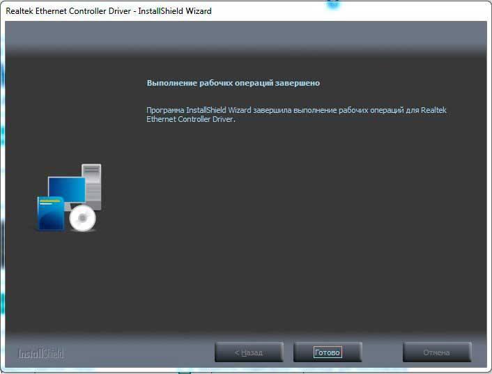 Сетевой контроллер для windows 7: что это такое, для чего используется и что делать, если устройство не работает?