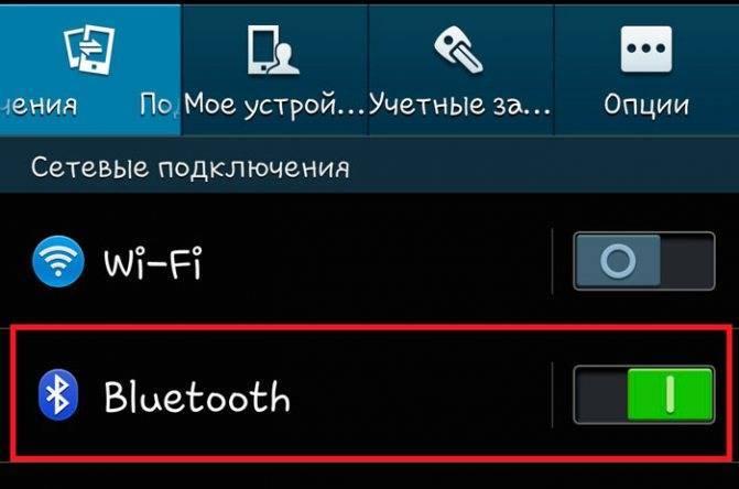 Как узнать версию блютуз на андроид: смотрим какой установлен bluetooth