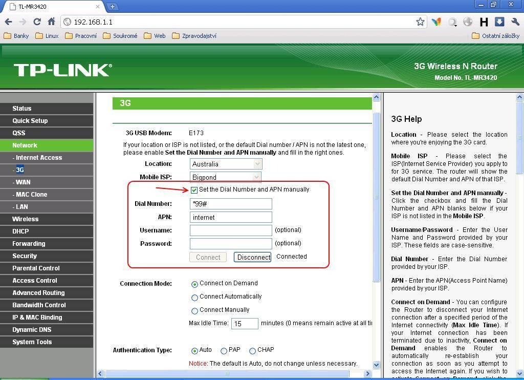 Tp-link tl-mr3420 роутер wifi — купить, цена и характеристики, отзывы