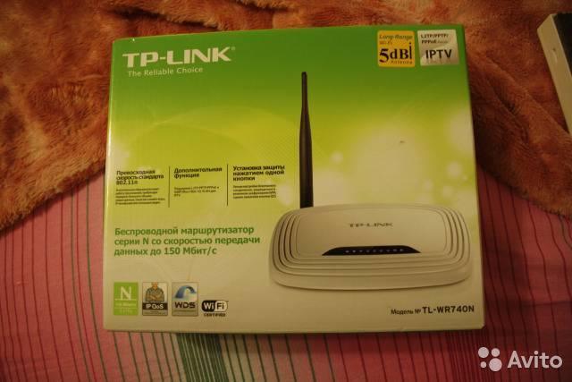 Wi-fi маршрутизатор tp-link tl-wr740n (белый) купить от 989 руб в екатеринбурге, сравнить цены, отзывы, видео обзоры и характеристики - sku25521