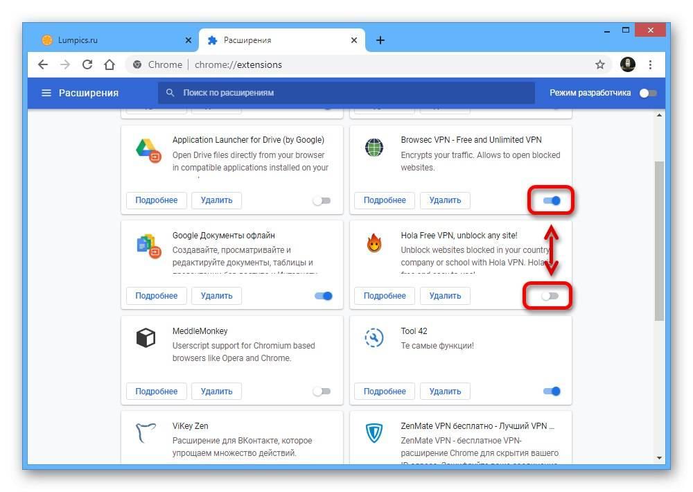 Как Настроить VPN Расширение В Яндекс.Браузере?