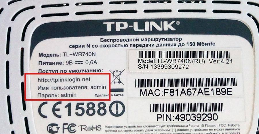 Забыл пароль от wifi, как узнать пароль от вайфай на компьютере - router
