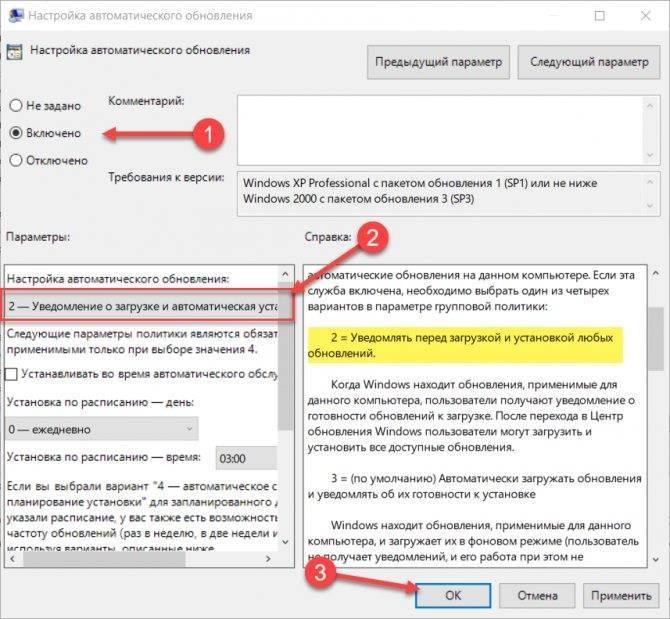 Как отключить тестовый режим windows 10