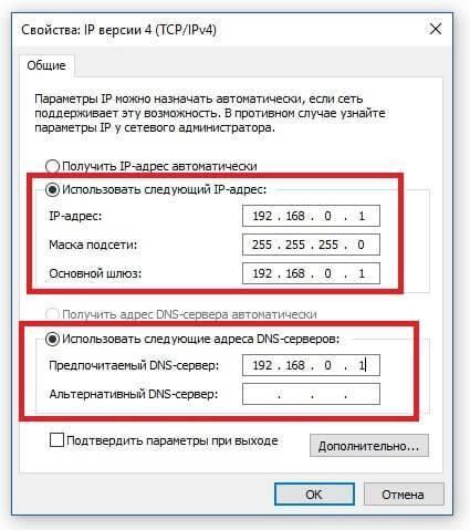Dns сервер не отвечает: быстрое решение