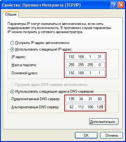 Что делать: не удается найти dns-адрес сервера?