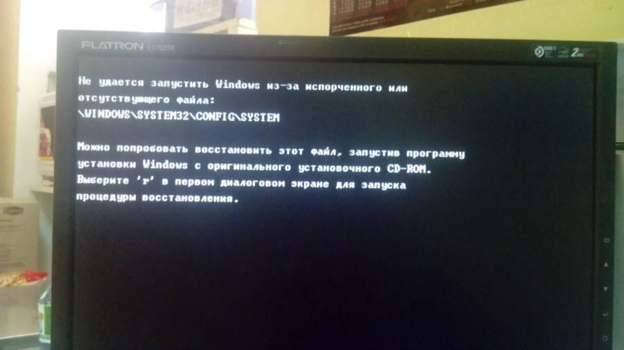 «не удается подключиться к этой сети» в windows 10 — причины ошибки