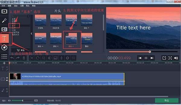 Скачать крякнутый movavi video editor