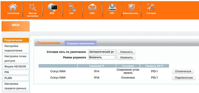 Стандарты работы wifi сети - режимы a/b/g/n/ac/ax, 2.4 и 5 ггц - вайфайка.ру