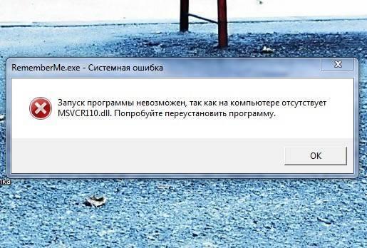Как исправить steam api dll. ошибка при запуске игры: «запуск невозможен, отсутствует файл steam_api.dll»