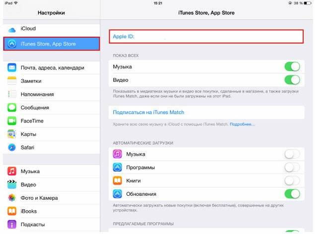 Ошибка подключения к серверу apple id - решение проблемы