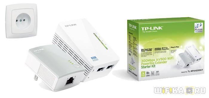 Настройкаpowerline адаптеров tp-link tl-wpa4220kit. интернет из розетки