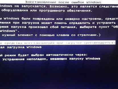 Как удалить вирус с компьютера без антивируса