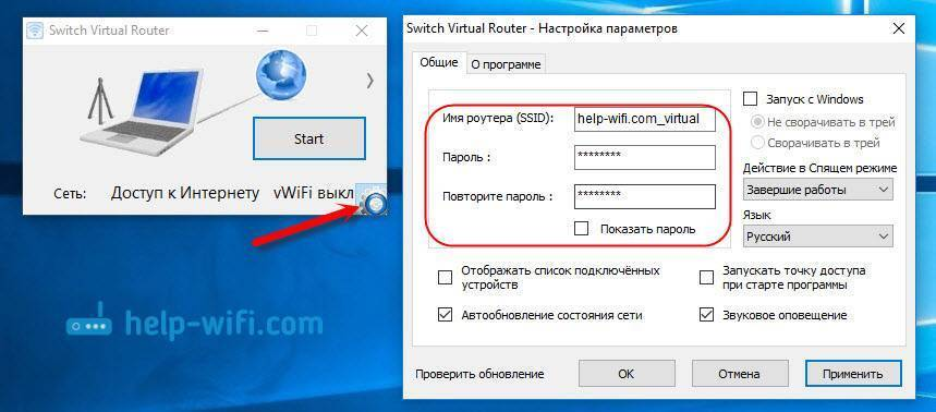 Как раздать wi-fi с ноутбука на windows 10? создание точки доступа