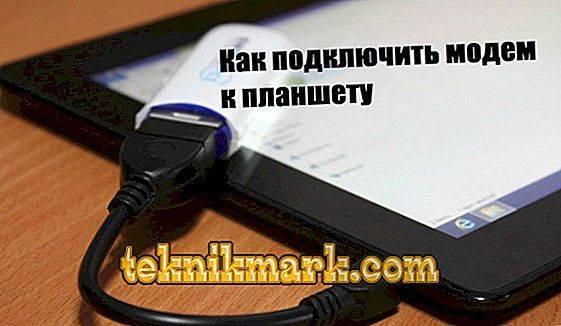Как подключить 3g модем к планшету android - moy-instrument.ru - обзор инструмента и техники