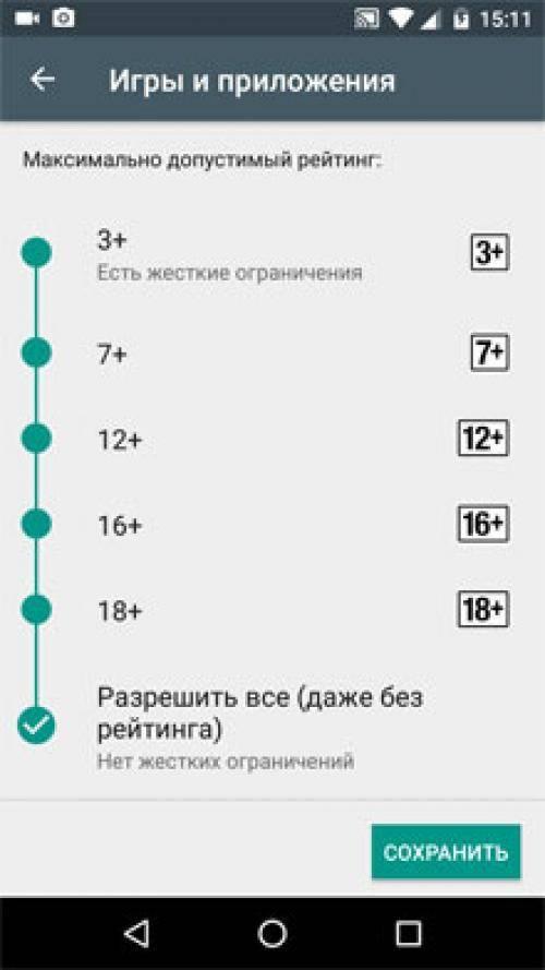 Как заблокировать телефон от детей - родительский контроль тарифкин.ру как заблокировать телефон от детей - родительский контроль
