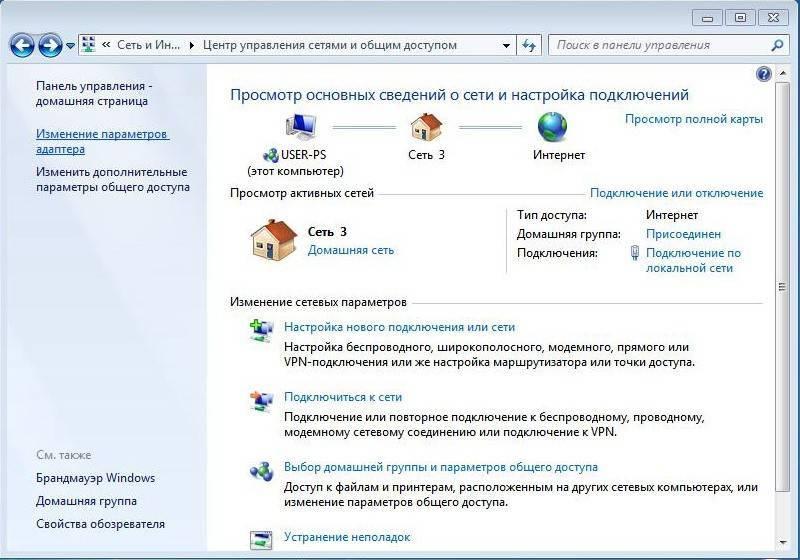 Не отображаются общие папки, сетевые компьютеры, флешки, диски на вкладке «сеть» проводника windows