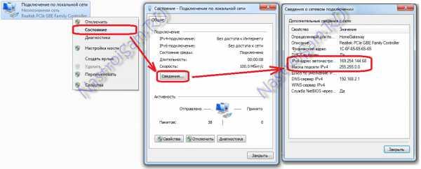 Wifi ограничено, сеть без доступа к интернету - как исправить ошибку на windows 7, 8, 10 (протокол tcp ipv4)
