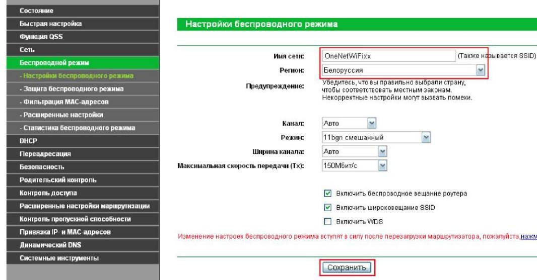 Настройка Роутера в Качестве Точки Доступа WiFi — TP-Link, Asus, Keenetic, Tenda, Netis