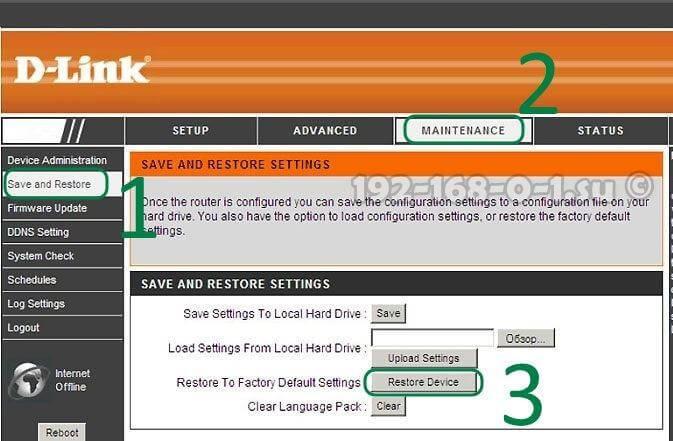 Как сбросить настройки и пароль на роутере d-link?