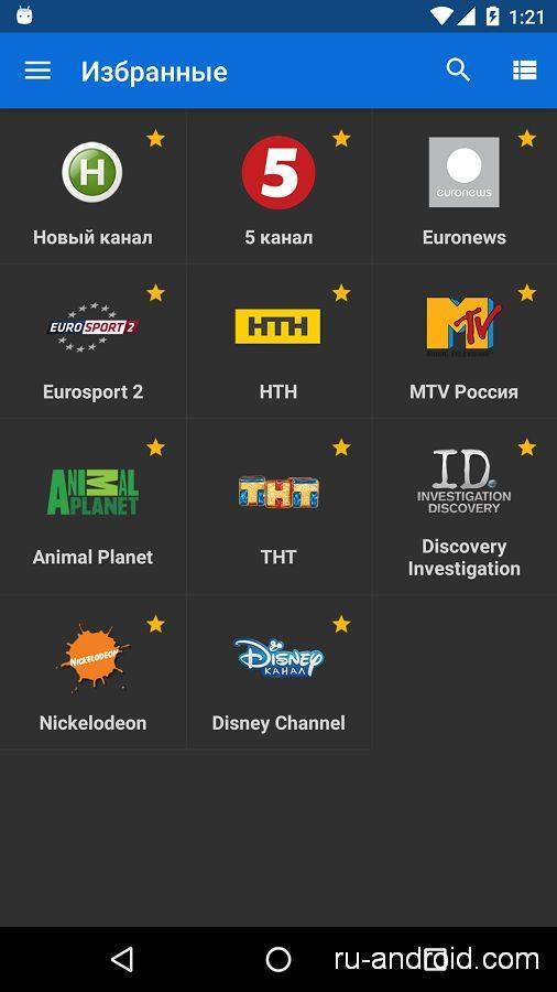 Приложения для андроид тв — набор лучших программ для приставки