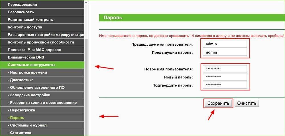 Вход в админ-панель маршрутизатора d-link: все способы и возможные проблемы