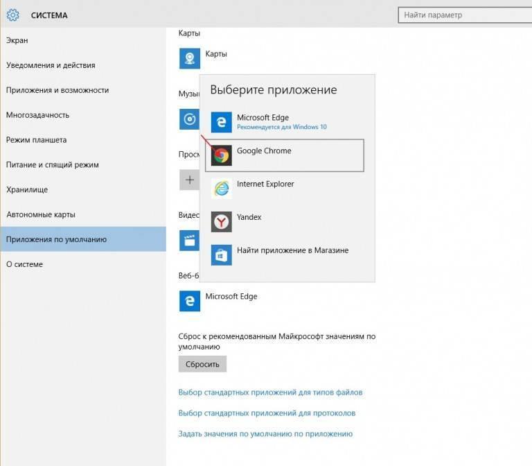 Удаляем стандартный браузер microsoft edge в windows 10