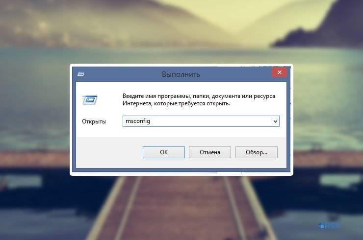 Автоматически открывается браузер с сайтом и рекламой. как убрать?