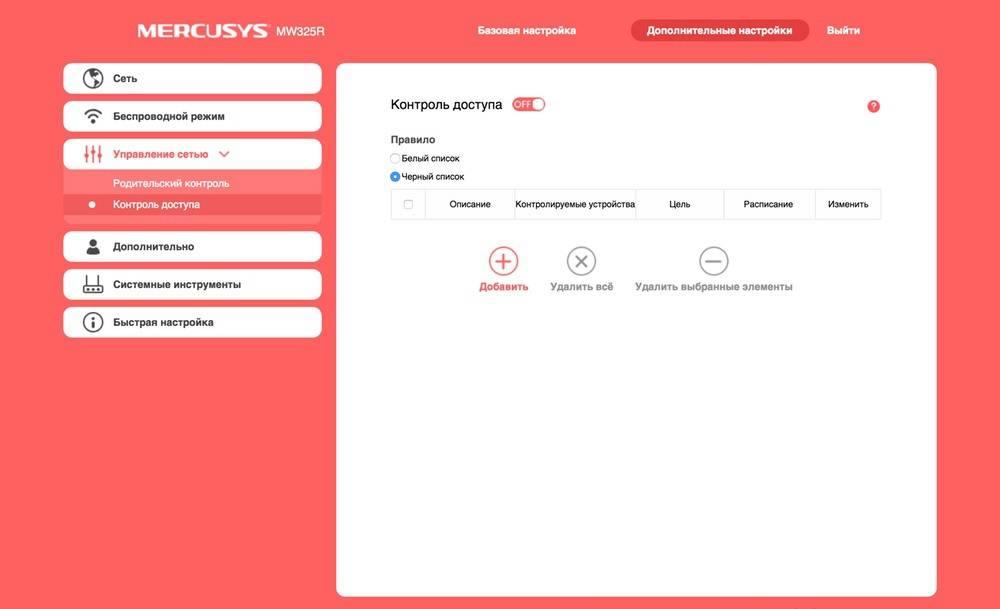 Обзор роутеров mercusys mw305r, mw325r, ac12 и репитера mw300re   hwp.ru